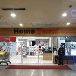 NOIDA ,THE GREAT INDIA PLACE MALL
