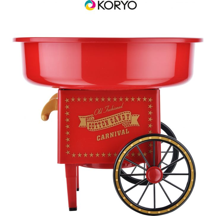 Candy Floss Maker Carnival Design - Red by Koryo