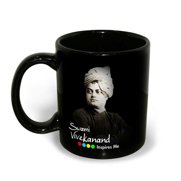 Hot Muggs Swami Vivekananda Quote on Nothing is Impossible Ceramic Inspirational Mug, 350 ml, 1 Pc Ceramic Coffee Mugs in Black Colour by HotMuggs